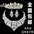 Promoción de lujo joyería nupcial de la boda collar de cadena femenina de Corea corona de tres piezas de accesorios de la boda 19