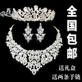 Promotional upscale bridal jewelry sets wedding necklace chain Korean female crown three-piece wedding accessories 19