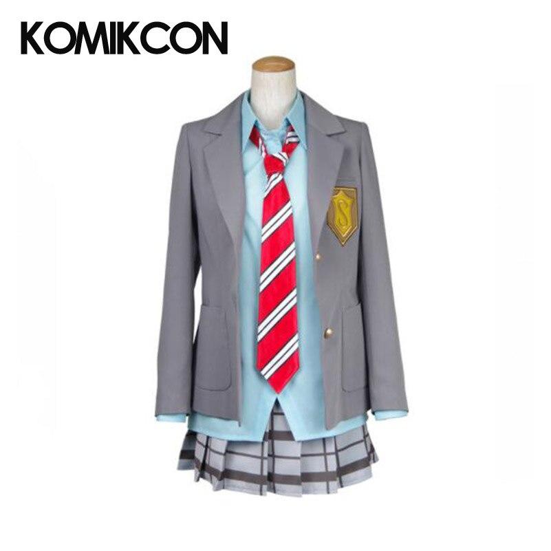 Your lie in April Kaori Miyazono School Uniform Cosplay Costume FulL Set