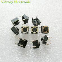 50pcs/Lot 6 * 6 * 5 touch switch micro switch button DIP switch 4 feet 6MMX6MMX5MM