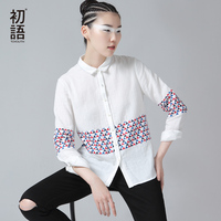 Toyouth Wear To Work Shirt Geometric Pattern Long Sleeve Turn Down Collar Casual White Blouse