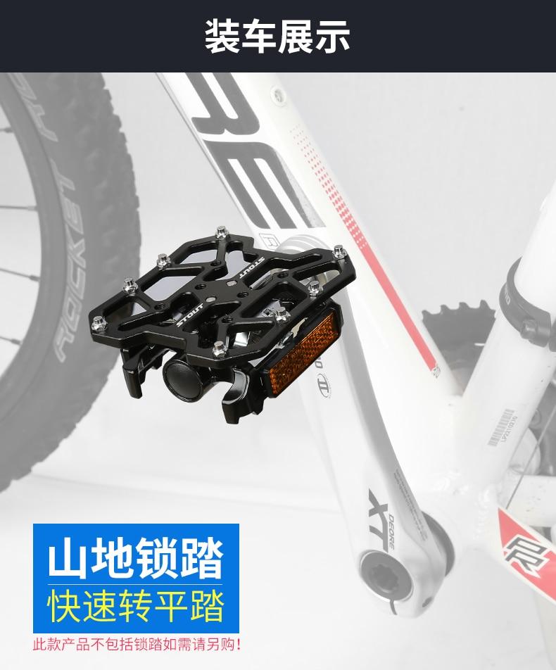 1Pair MTB Bike Bicycle Cycling Pedal Adapter Clipless Universal Aluminium Alloy