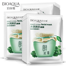 Bioaqua Enzymes face mask Centella Asiatica Plant Moisturizing Skin for Face Masks Beauty Hydra Care Facial Mask 5pcs