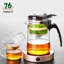 500ml Heat Resistant Glass Teapot Flower Tea Set With Filtering Handmade Drift Teapot Kong Fu Teaset With Infuser Office Tea Cup