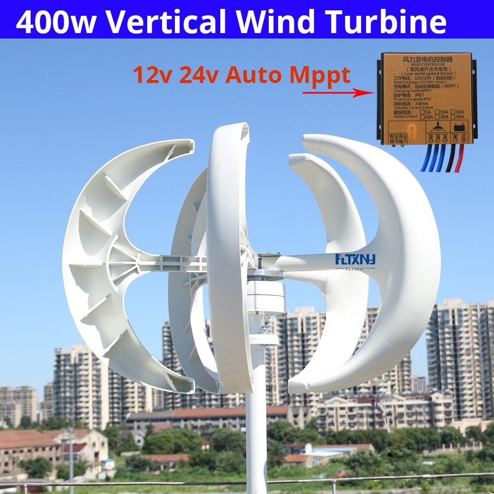 Venta caliente! barato de la turbina de viento vertical imán permanente generador tres fase 400 W 12V24V eje vertical molino de viento con regulada