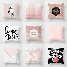 Nordic Cushion Cover  decoration pillows Pink Geometric Pillow case cushions home decor 45x45cm decorative for sofa цены