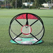 Golf tent PGM practice net Golf practice swing combating cage Exercise Child Adult practice tent