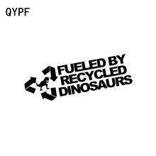 QYPF 14CM * 4.5CM 패션 재활용 공룡에 의해 연료 비닐 자동차 스티커 데 칼 블랙/실버 C15 0111