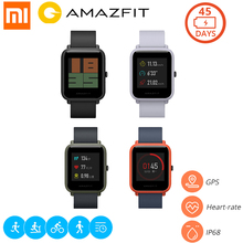 Huami Amazfit Bip Smart Watch GPS Gloness Smartwatch Smart-watch Watches 45 Days Standby For Xiaomi Phone MI5 IOS Android#C0