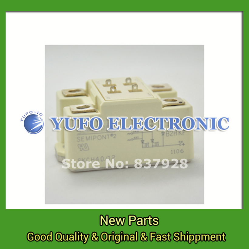 Free Shipping 1PCS  SKCH40 / 12 new original special power su-pply Module YF0617 relay 1pcs 5pcs 10pcs 50pcs 100% new original sim6320c communication module 1 xrtt ev do 3g module