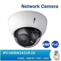 Original English DH IPC HDBW2431R ZS 4MP Waterproof IR Motorized Network Dome Camera support IP67 IK10 CCTV PoE IP Camera