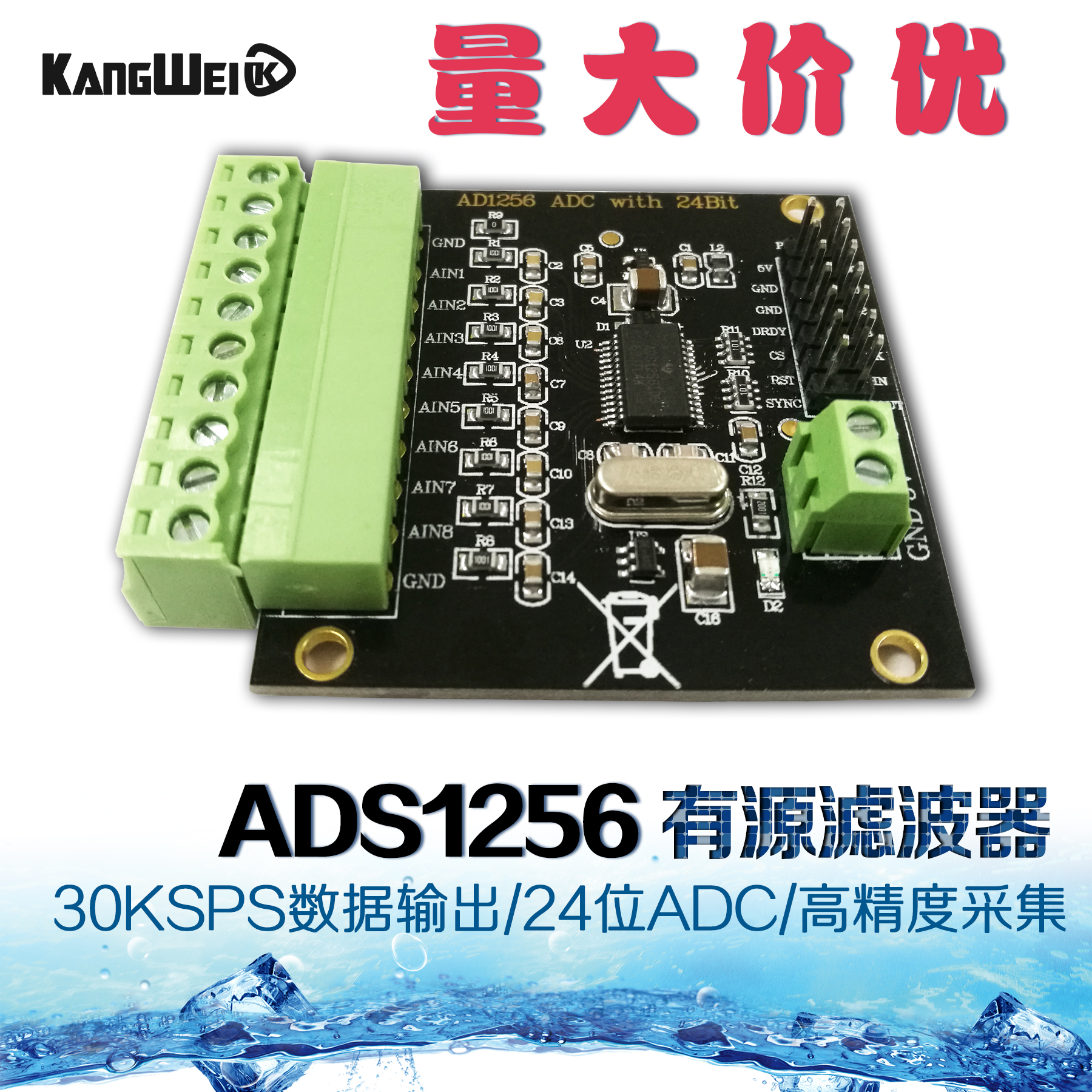 ADS1256 24 bit ADC AD module high precision ADC acquisition data acquisition card analog to digital converter high performance usb data acquisition card