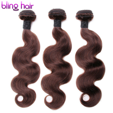 Bling Hair Pre-Colored natural hair for black women Color #2  Remy Hair 3 bundles brazilian body wave For Salon Hair Extension