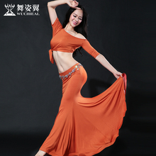 Wuchieal Brand Woman Belly dance costume sexy top+ skirt 2pcs/suit belly dance set 2557
