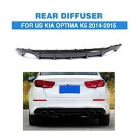 Carbon Fiber Car Rear Bumper Lip Spoiler Auto Rear Diffuser for US KIA Optima K5 2014 2015 Car Styling