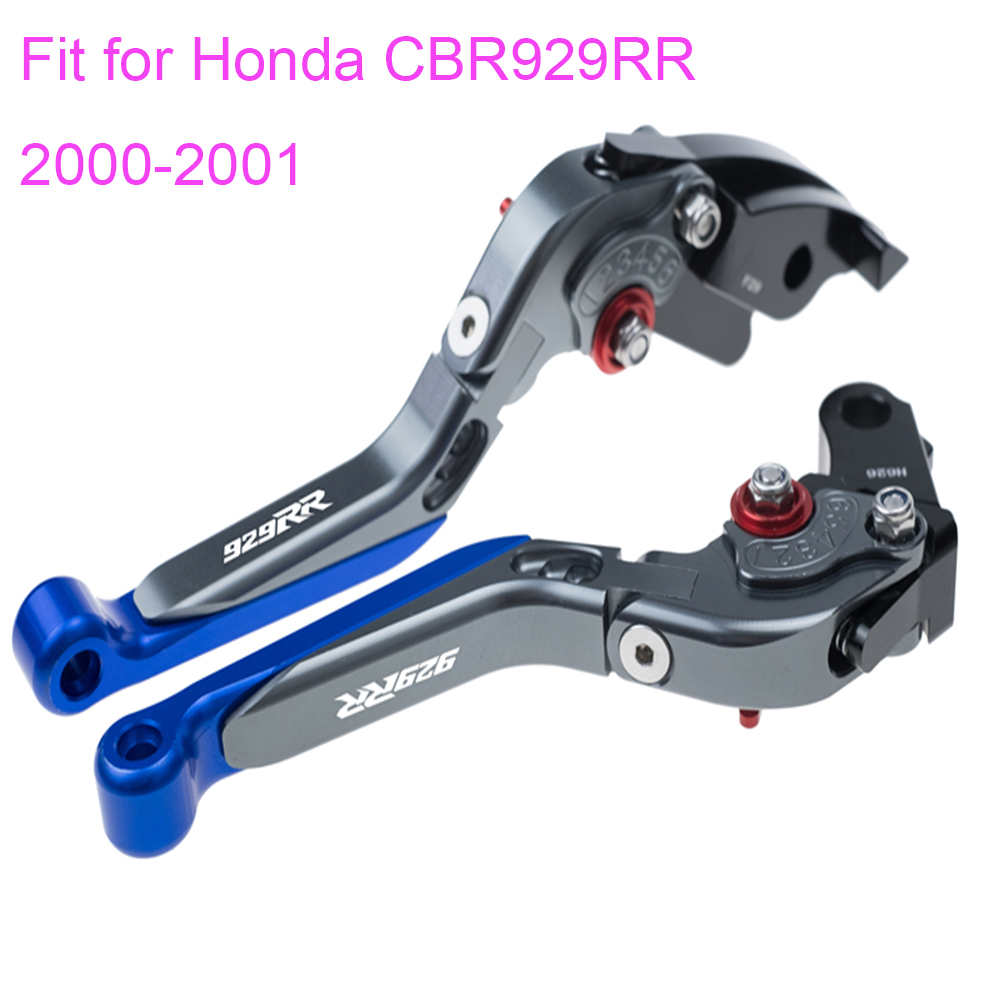 KODASKIN Left and Right Folding Extendable Brake Clutch Levers for Honda CBR929RR 2000-2001