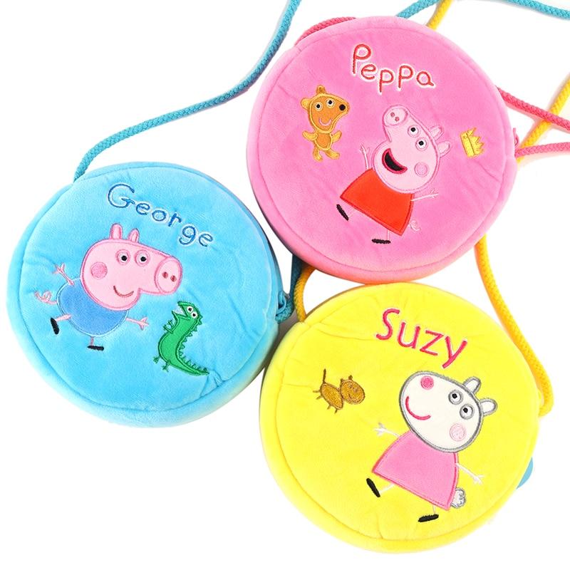 New Style Peppa Pig George Pig Plush Toys Kids Girls Boys Kawaii Kindergarten Bag Backpack Wallet Money School Bag Phone Bag