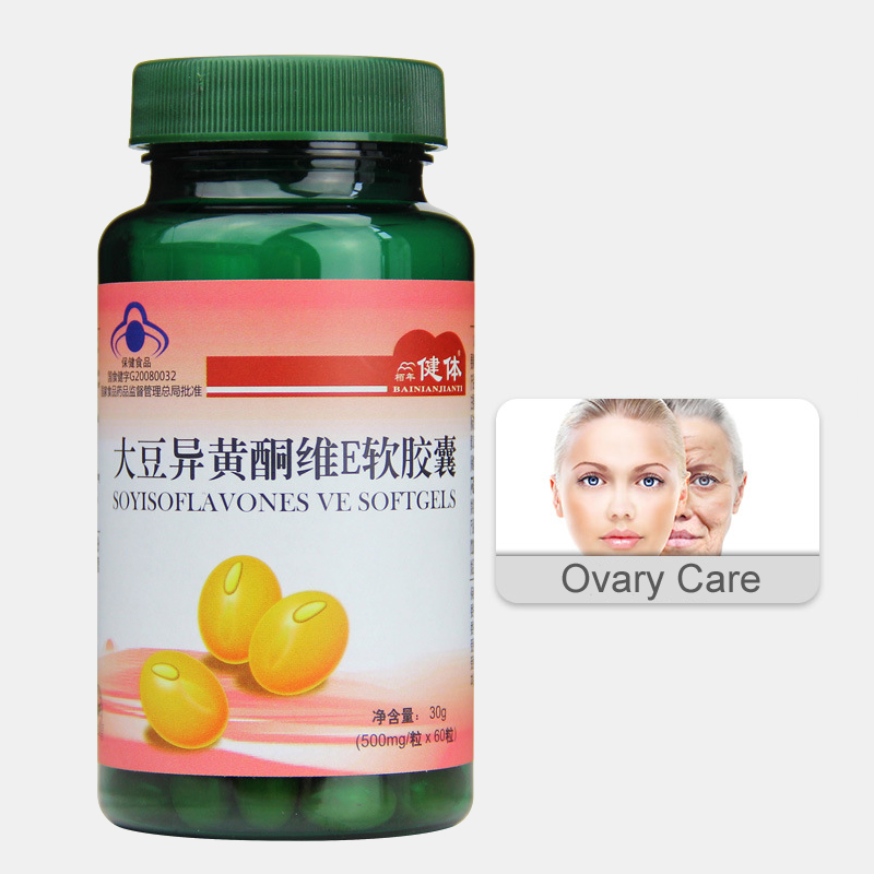 Ovary Care Plant Estrogen Soy Isoflavone Capsule Soybean Extract Soft Capsule Supplement of Soy Isoflavones PhytoestrogensOvary Care Plant Estrogen Soy Isoflavone Capsule Soybean Extract Soft Capsule Supplement of Soy Isoflavones Phytoestrogens