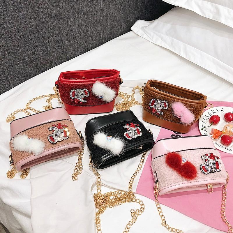Kids Mini Clutch Chain Bag Leather Girls Small Wallet Handbag Cute Baby Diamond Messenger Bag Children Crossbody Shoulder Bags