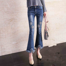 spring autumn 2017 new high waist denim jeans with embroidery woman pants hole ripped jeans for