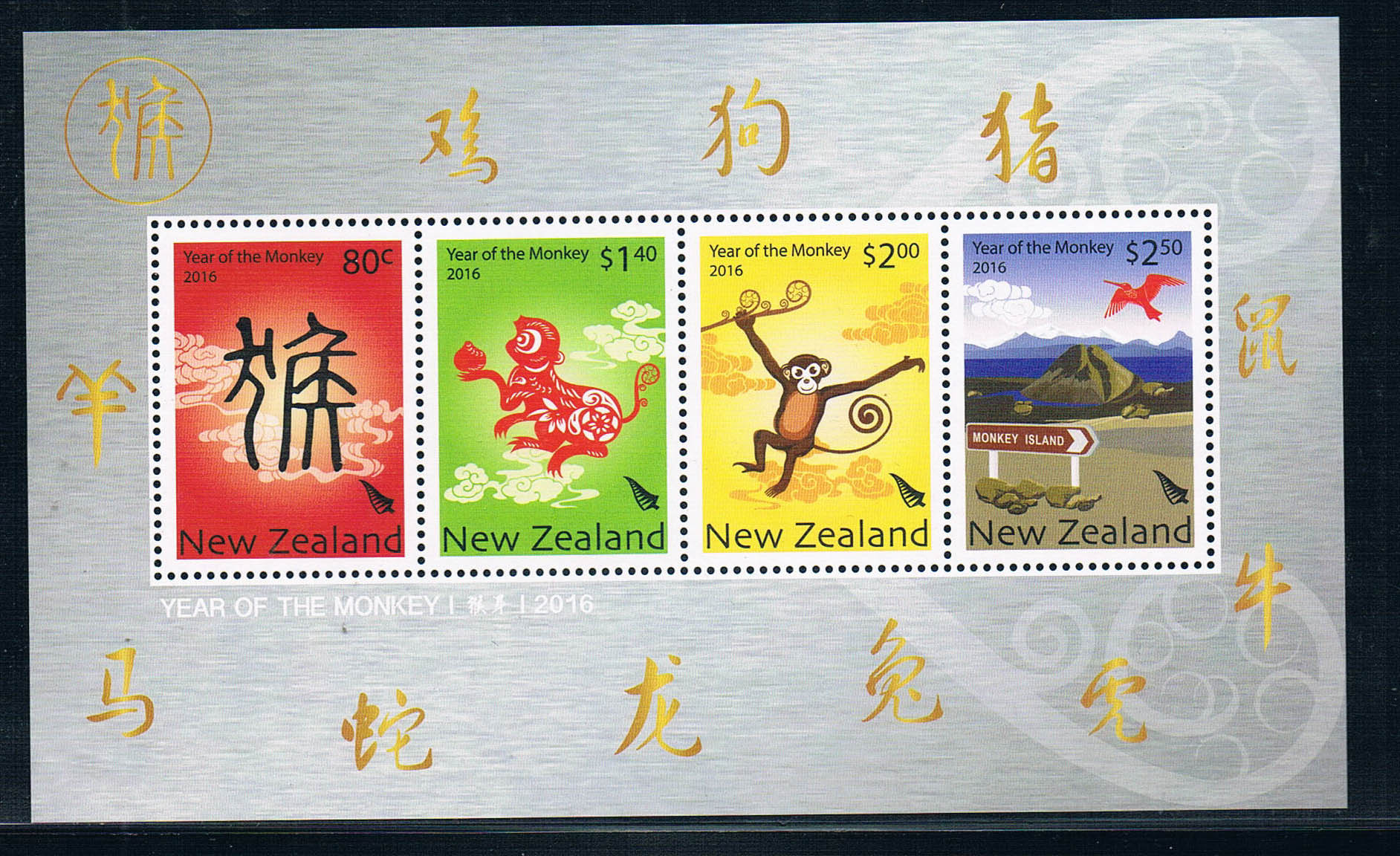 NE0661 New Zealand 2016 Zodiac monkey stamps Chinese bingshen 1MS new 0120 from 2012 ea1420 1ms new 0626 coastal bird stamps