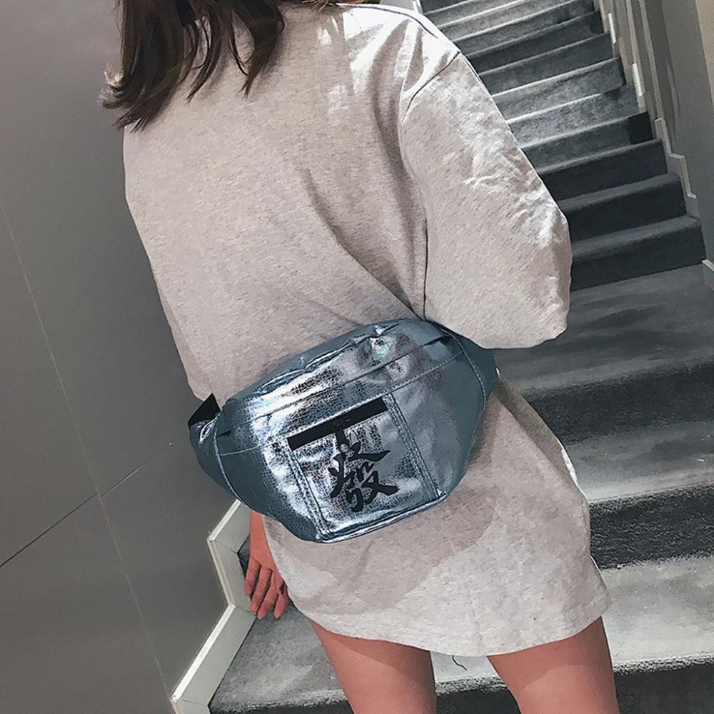 Modestil Kette Schulter Taille Taschen Fanny Packs Frauen Pu Leder Crossbody Brust Taschen FüR Schnellen Versand Bauchtaschen
