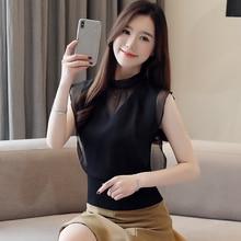 Korean Fashion Chiffon Women Blouses White Sleeveless Women Shirts Plus Size Blusas Femininas Elegante Ladies Tops женская футболка other t tshirt 2015 blusas femininas women tops 1