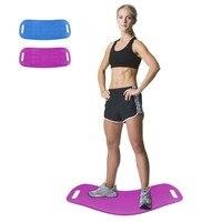 Portable Size Sport Exercise Physical Balance Board Men Women Home Twisting Waist Foot Leg Training Yoga Board Aerobic Exercise