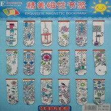 Канцелярские товары магнитная закладка с рисунками из мультфильмов Магнит 18 шт. набор призовой магнит-закладка ic материал книга комиксов mark