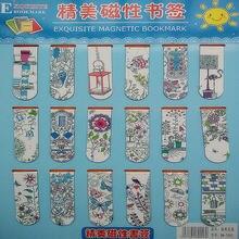 Канцелярские товары магнитная закладка с рисунками из мультфильмов