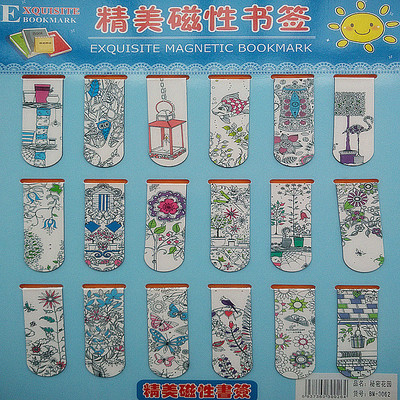 Stationery Cartoon Magnetic Bookmark Magnet 18 Pcs Set Prize Bookmark Magnetic Material Cartoon Book Mark
