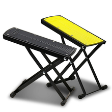 MoonEmbassy Foldable Guitar Foot Rest Stool Metal Guitar Pedal 6 Adjustable Height Levels Black Guitar Parts