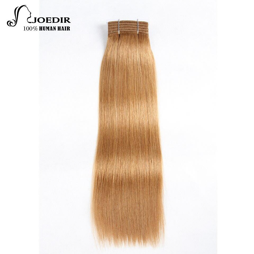 Joedir волос #613 Бразильский Пучки Волос Плетение яки прямо #27 человеческих волос Связ ...