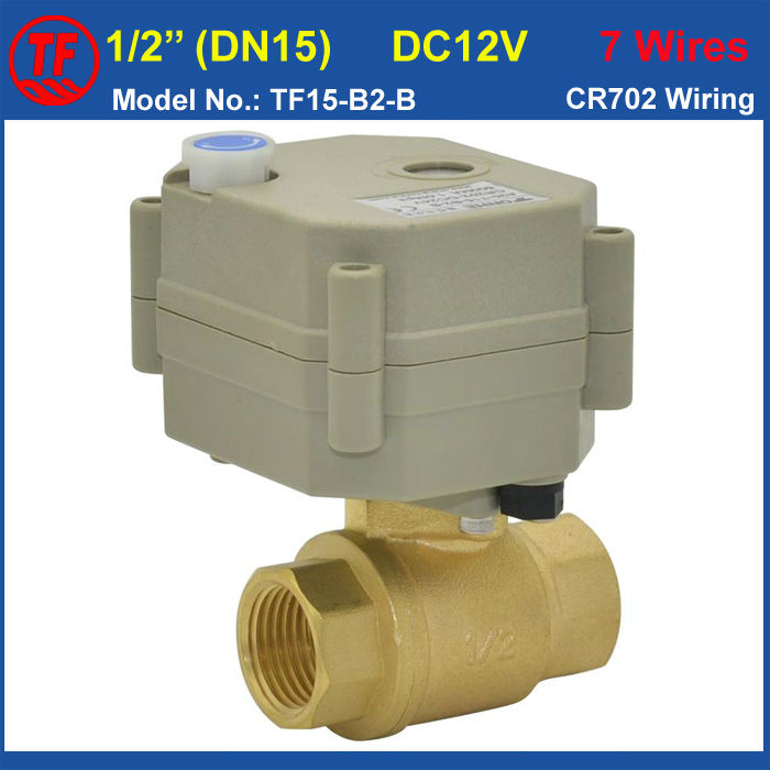 ФОТО Brass DN15 Motorized Valve DC12V 7 Wires Control 1/2'' Actuated Valve With Indicator And Manual Override For Water Control CE