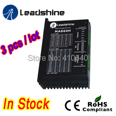 Free shipping Leadshine MA860H 3 pieces per lot 2 Phase Stepper Drive with 50-110 VDC or 36-80 VAC Voltage and 2.4-7.2A Current кольца для штор iddis кольца для штор