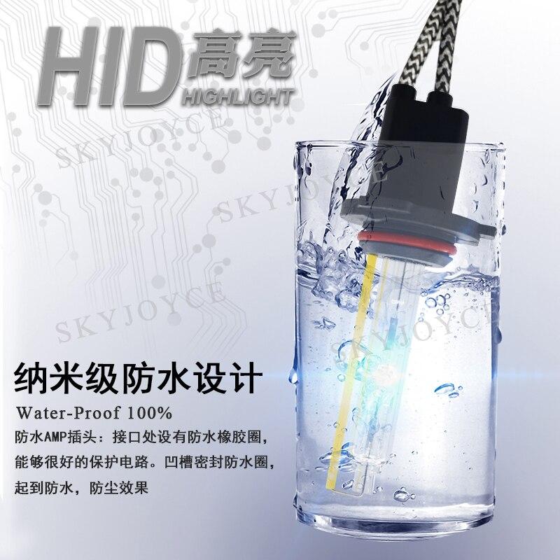 DM waterproof