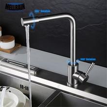 Безупречное качество 304 нержавеющая сталь поворотный кран кухня одно отверстие на бортике щеткой раковина коснитесь смеситель для кухни