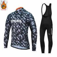 2018 ProSTRAVA Panno Morbido di Inverno termico Ciclismo jersey set abbigliamento ciclismo invernale abbigliamento bicicletta MTB bike jersey