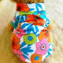 Dog Vest Short Sleeve Pet Clothes