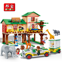 BanBao 6651 Building Blocks National Zoo Camp Safari Animal Bricks Educational Model Toys Kids Children Compatible With Legoe