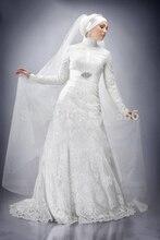 2016 Muslim Ivory Lace Wedding Dress With Hijab A Line Custom Made High Neck Dubai Abaya Kaftan Islamic Bridal Gown Long Sleeve