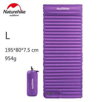 Naturehike Air Bed 7.5cm Thicken Camping Mat With Pillow Lightweight Outdoor Tent Sleeping Pad Inflatable Mattress NH18Q001-D