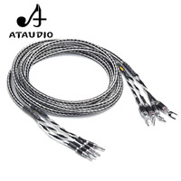 ATAUDIO Hifi Speaker Cable Copper and silver shuffling Speaker Wire with Carbon Fiber Banana Jacks to Spade Y Plugs