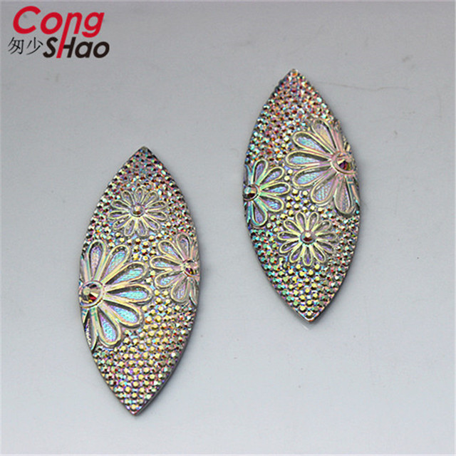 Cong Shao 50Pcs 20   49mm Marquise shape AB Resin Rhinestones applique stone  and crystals flatback 3df71a514b7e