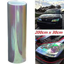 MAYITR 200*30cm Chameleon Clear Car Headlight Taillight Tail/Fog Light Vinyl Tint Film Wrap Change Color Sticker Car Styling стоимость