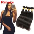 Grace Hair Products Malaysian Virgin Hair Straight 4 Bundles Deals Malaysian Straight Hair Malaysian Virgin Cheveux Humain Hair