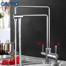 Gappo 1 компл. воды смесителя Кухня Раковина кран Torneira 360 латунь смеситель для кухни питьевой воды заставки фильтра краны G4398-5