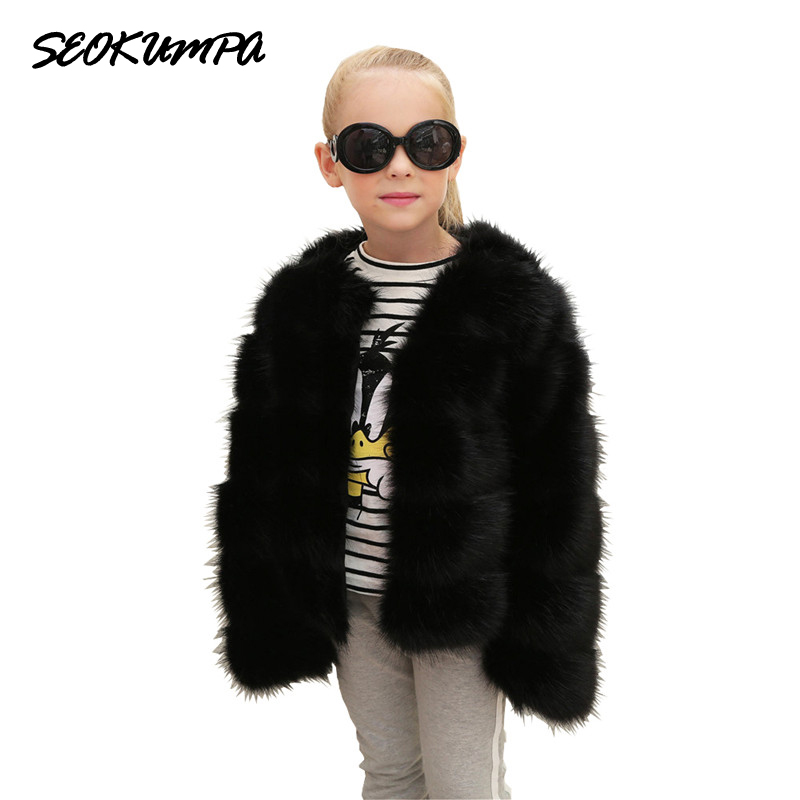 2017 Fashion Kids Girl Faux Fur Coat Trendy Winter Children Artificial Fur Outerwear Jacket Warm Child Thickening Clothing winter children s fur coat long style boy leather clothing hooded girl faux fur jacket thickening plus velvet cotton outerwear