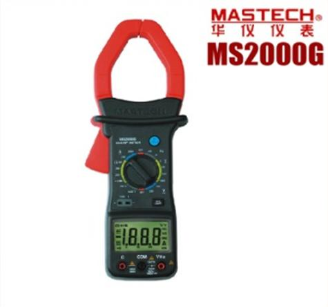 Free shipping MASTECH MS2000G 1999 count Digital Clamp Meter Current AC DC Voltage Resistance Temperature Tester high resolution digital clamp meter dt3288 ma ac and dc voltage free shipping