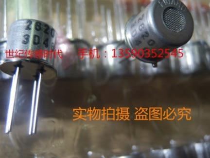 5PCS lot TGS2620 Alcohol sensor TGS2620 Semiconductor Gas Sensors 2620